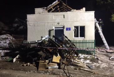 Слідчі призначили ряд експертиз щодо встановлення причин вибуху на Підгаєччині
