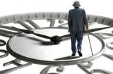 Змінено ставки зборів пенсійного страхування за першу реєстрацію транспортного засобу