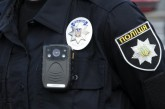 Тернопільські поліцейські встановили особу зловмисника, який надав неправдиве повідомлення про замінування банку