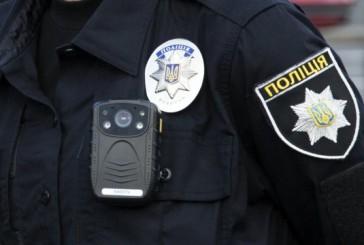 Тернопільські поліцейські підозрюють киянина у шахрайських діях, пов'язаних з обміном грошей