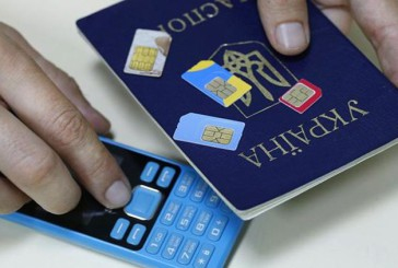 Правоохоронці застерігають: шахраї за допомогою дубліката сім-картки оформляють онлайн кредити