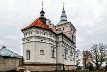 У Загаєцькому чоловічому монастирі правоохоронці Тернопільщині сторонніх осіб не виявили