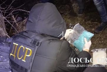 Злочинну групу, яка збувала наркотики по Україні, затримали працівники департаменту стратегічних розслідувань