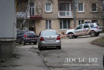 У центрі Тернополя поліцейські оперативно знешкодили підозрілий предмет, залишений під автомобілем