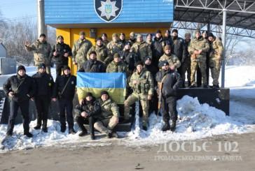Тернопільських правоохоронців у зоні проведення Операції Об'єднаних сил змінили колеги