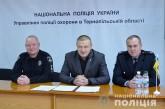 Керівником управління поліції охорони Тернопільщини призначений Олег Іващенко