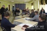 Боротися разом з продавцями наркотиків домовилися правоохоронці Тернопільщини з громадськими організаціями та органами місцевого самоврядування