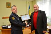 Ветерану тернопільської поліції подякували за допомогу у розкритті тяжкого злочину