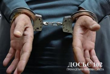 Оперативники затримали тернополянина, котрий, перебуваючи під домашнім арештом, скоїв крадіжку з гуртожитку