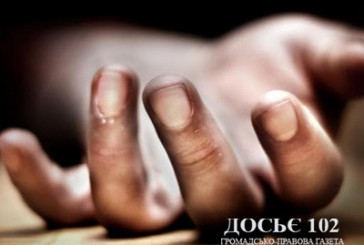 Поліцейські встановлюють обставини смерті 39-річного тернополянина