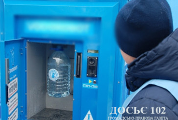 Зловмисника, який викрав понад десять тисяч гривень з автоматів питної води, розшукали тернопільські оперативники