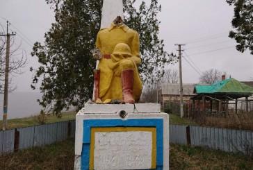 На Тернопільщині правоохоронці встановлюють зловмисника, який вчинив наругу над пам'ятником воїнам Другої світової війни