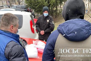 Незаконну торгівлю одноразовими масками в інтернеті виявили кіберполіцейські Тернопільщини