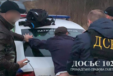 П'ять організованих злочинних угруповань за два місяці викрили співробітники Управління стратегічних розслідувань Тернопільської області