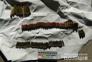 В господарстві жительки Чортківського району виявили гранату та набої