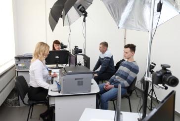 Уже рік в ЦНАПі Тернополя оформляють біометричні документи, що посвідчують особу