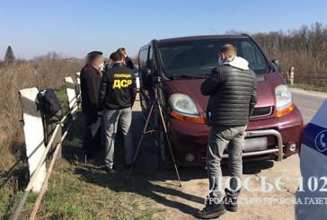 Місце у СІЗО за 500 доларів заробив посадовець Тернопільщини