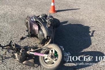 Аварія з потерпілими трапилася на Теребовлянщині