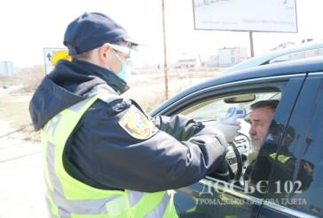 Поліцейські Тернопільщини продовжують профілактичну роботу щодо недопущення розповсюдження небезпечної інфекції