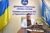 Привітання з Великоднем виконувача обов'язків начальника Головного управління ДПС у Тернопільській області Валерія Лісницького