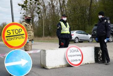 На в'їздах в Кременецький район встановили контрольно-пропускні пункти