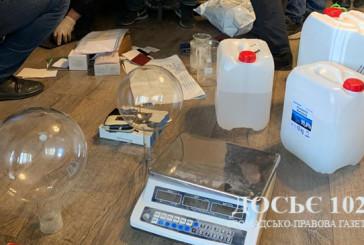 Нарколабораторію з виготовлення амфетаміну у Тернополі ліквідували оперативники Управління стратегічних розслідувань