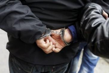 Цукерки з «сюрпризом»: заборонену речовину намагалися передати ув'язненому