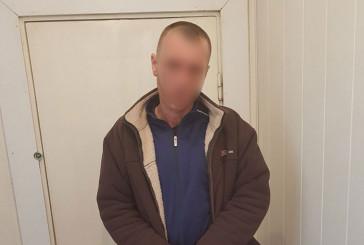 Підозрюваного у серії майнових злочинів жителя Тернопільського району взяли під варту