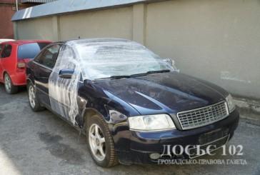 Знайшли крадену іномарку та встановили особу підозрюваного оперативники карного розшуку Тернополя