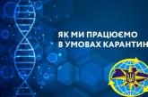 З 12 травня змінюється графік обслуговування громадян підрозділами міграційної служби Тернопільщини