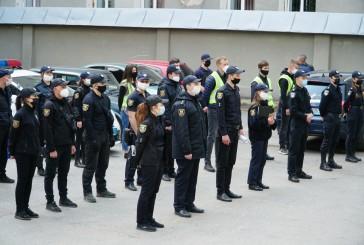 Правоохоронці стежитимуть за дотриманням громадського порядку та карантинних заходів під час пам'ятних заходів