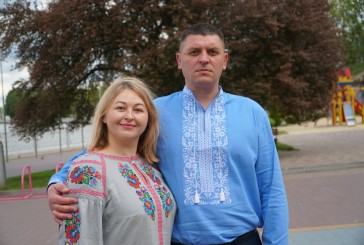 21 травня українці вже традиційно відзначають Всесвітній день вишиванки