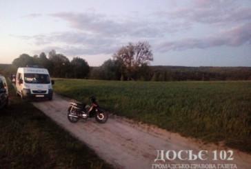 Мертвого чоловіка неподалік села виявили родичі