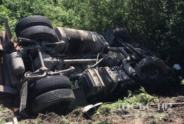 Очевидців автопригоди на об'їзній Тернополя розшукують правоохоронці