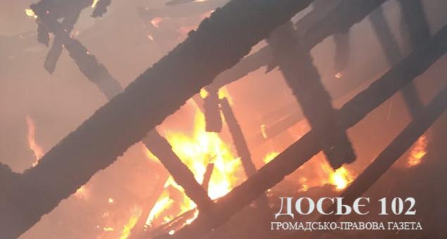 У пожежі на Збаражчині загинула жінка