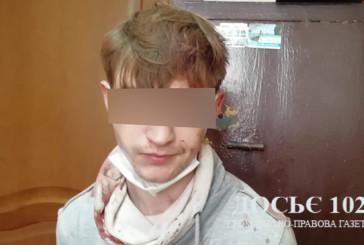 Правоохоронці Тернополя затримали чоловіка, який порізав власних батьків
