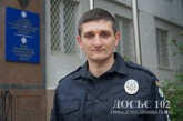 Керівник Бережанського відділу поліції Сергій Горяний затримав озброєного зловмисника