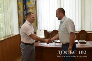 Тернопільські оперативники отримали подяки від начальника департаменту стратегічних розслідувань