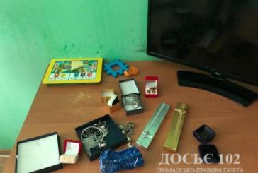 Групу квартирних злодіїв затримали оперативники Тернополя
