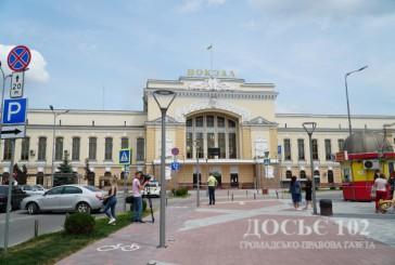 Повідомлення про замінування залізничної колії в Тернополі не підтвердилося