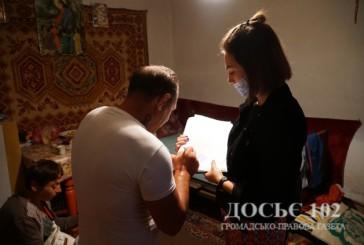 Організаторів злочинної групи, що займалися вербуванням людей задля власного збагачення, викрили оперативники Тернопільщини