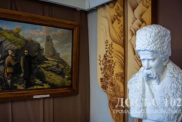 На Кременеччині виставлятимуть акварелі Тараса Шевченка