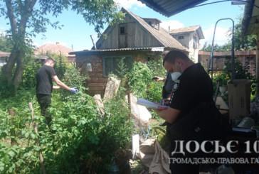 Незаконне городництво виявили правоохоронці в жителя Гусятинщини