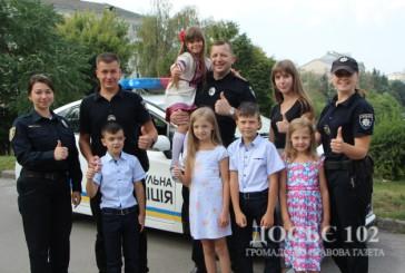 25-річний ювілей відзначають поліцейські, основне завдання яких – захист та щасливе майбутнє дітей