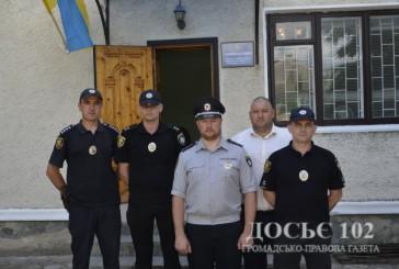 На території Гримайлівської громади, що на Гусятинщині, запрацювала поліцейська станція