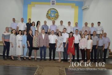 Слідчі Тернопільщини святкують професійне свято
