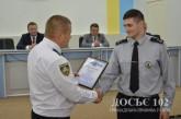 Тернопільська поліція святкує 5-ту річницю створення