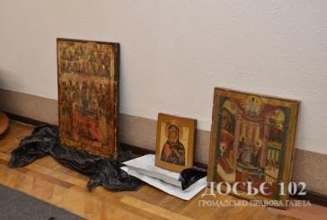 Працівники тернопільської поліції повернули у храм на Хмельниччині викрадені ікони