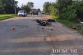 У Бучацькому районі не розминулися мотоцикл і мопед