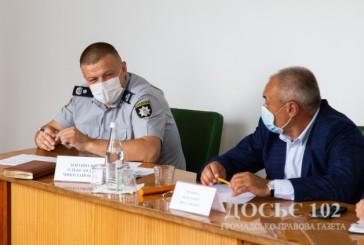 Начальник поліції Тернопільщини з робочим візитом відвідав Бережанщину